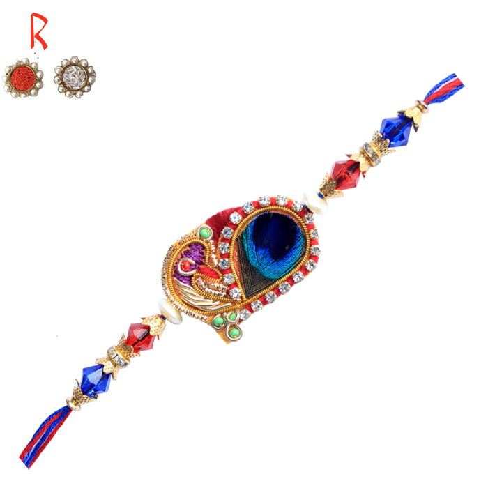 -Peacock Color Bhai Rakhi ,Send Rakhi online,send rakhi,online send rakhi,rakhi to india,send rakhi to india,rakhi shop india