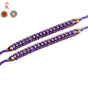 Latest Designer Of 4 Rakhi Set With Roli Tilak For Bhaiya